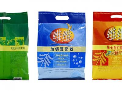 """》""""豆奶大王""""的维维豆奶集团更换新logo"""