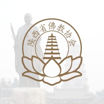 陕西省佛教协会设计