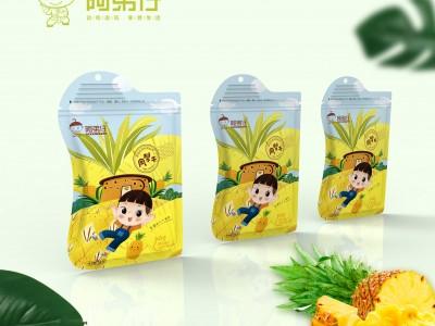 阿弟仔零食果干品牌包装设计