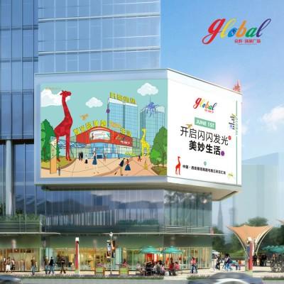 GLOBAL金辉环球广场购物商场设计
