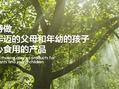 》「五谷磨房」品牌形象及包装设计(西安设计公司)