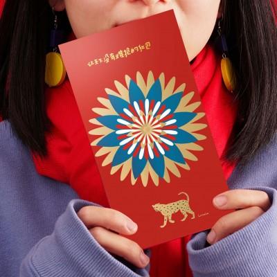 红包对联新年礼包设计