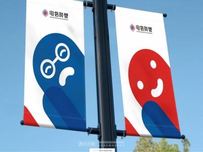 中国电信电信资管LOGO设计