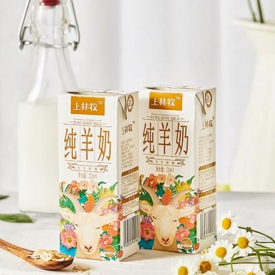 上林牧乳品品牌包装设计